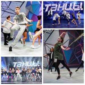 Танцевальные коллективы