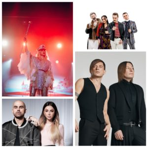 Лучшие артисты, группы в 2020г.